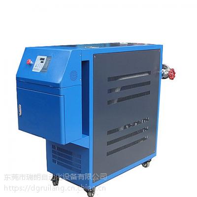 瑞朗压铸模温机,RL-30压铸模具控温机