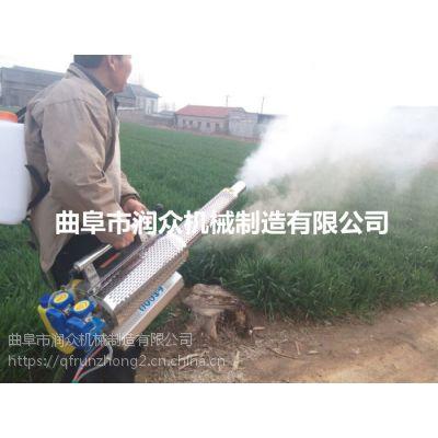 便携式电启动弥雾机 噪音小汽油喷雾器润众