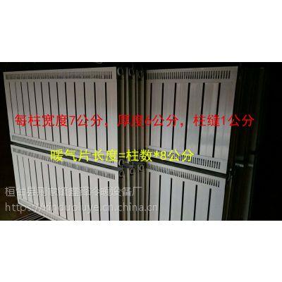 铜铝复合暖气片 山东淄博春达暖气片厂家