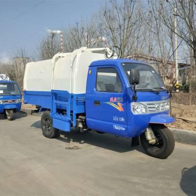 云南销售时风底盘4方三轮挂桶式垃圾车 20马力发动机 高质不高价环卫垃圾车