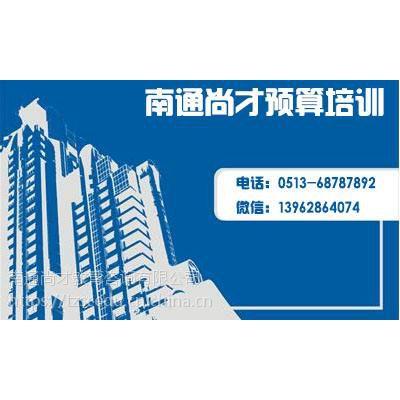 路基土石方工程量怎么计算【南通通州建筑工程预算员培训】