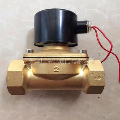 DF铜丝扣电磁阀 内螺纹电磁阀 全铜线圈 常闭式 24V 220V