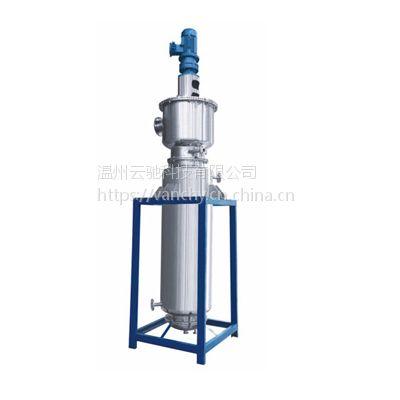 VANCHY供应GZ系列刮板薄膜蒸发器