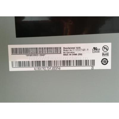 友达19.5寸液晶屏 M195RTN01.0 1600*900分辨率