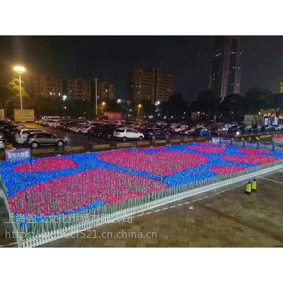 上海盈戈文化传播有限公司玫瑰花海