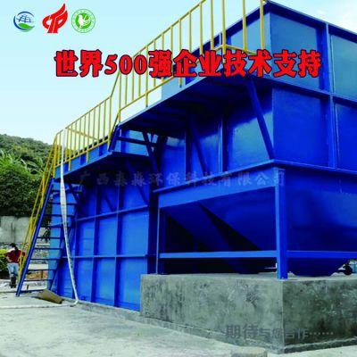 占地小移动式生活污水处理设备 20d小型 养殖污水处理 一体化设备找森淼环保