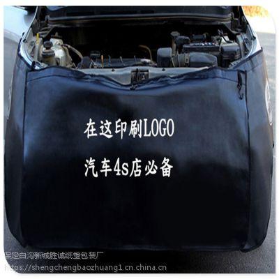 定做汽车维修叶子板防护垫、水洗皮汽修保养皮革翼子板保护罩