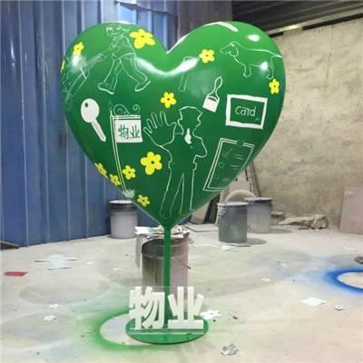 房地产楼盘雕塑摆设树脂桃心造型广告宣传玻璃钢大型心形气球彩绘工艺品