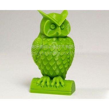 河南孚朗3D打印PLA创意摆件定制