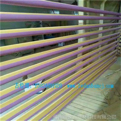 雨棚格栅方通生产