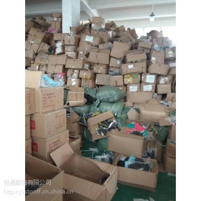 广州男装批发市场