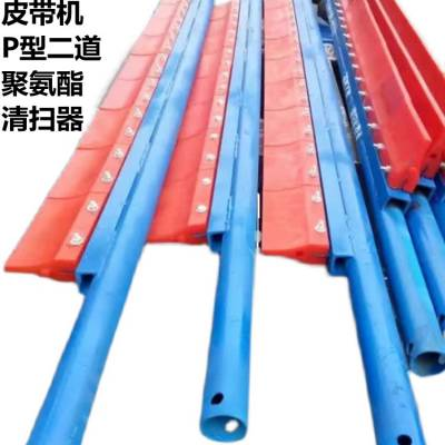 天德立 GP型皮带机聚氨酯清扫器 1米聚氨酯清扫器
