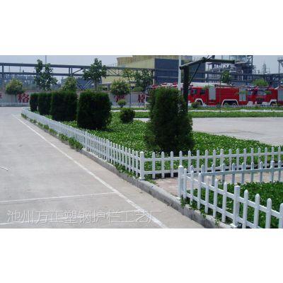 芜湖市绿化护栏-pvc围栏-好的护栏才放心