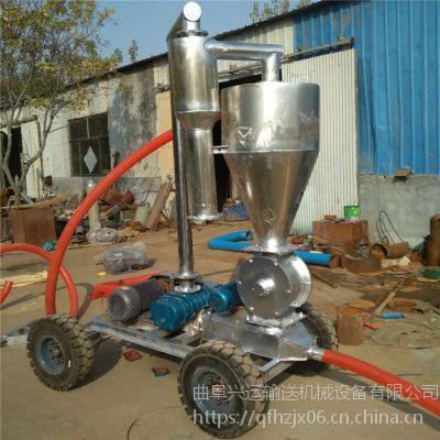 气力吸粮机出售厂家推荐 农场码头专用卸料机