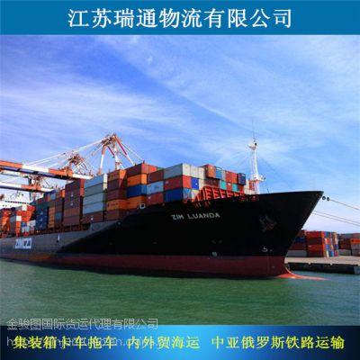 连云港、青岛到沙特阿拉伯吉达港JEDDAH运输国际海运费