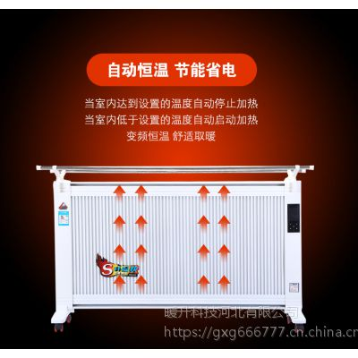 图们市碳晶墙暖,延吉电地暖加盟,通榆县电采暖直销,镇赉县电暖器批发,工作8小时以上。