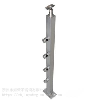 耀荣 不锈钢装饰配件 扶手立柱 不锈钢扶手立柱 楼梯底座
