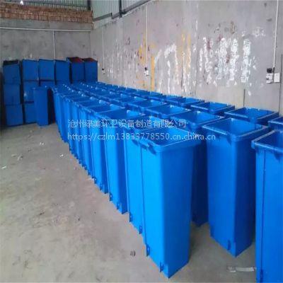 厂家直销240L加厚挂车垃圾桶户外 小区公园环卫垃圾桶垃圾箱