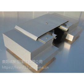 变形缝厂家/贵阳地面防滑面板供应