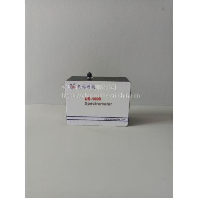 US1000光谱仪、光纤光谱仪、微型光谱仪、杭州优睐科技有限公司