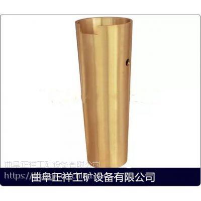 供应复合式破碎机配件铜套
