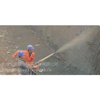 长沙喷射混凝土加固找湖南加固公司