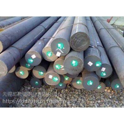 现货供应宜兴20CrMnTi圆钢价格