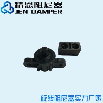 东莞阻尼器厂家批发多功能桌面插座地插旋转阻尼器减震器 稳速器Jen-1015A