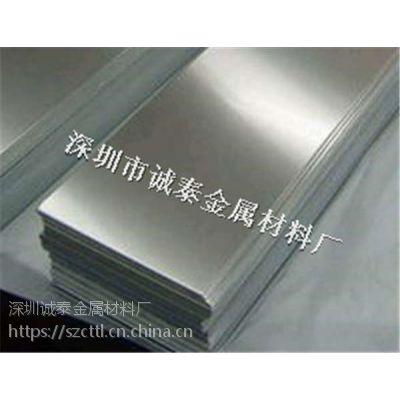 环保锌白铜板批发 C7521白铜板双面覆膜加工