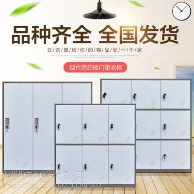 郑州柜之友钢制办公家具厂家直销文件柜、更衣柜、保险柜
