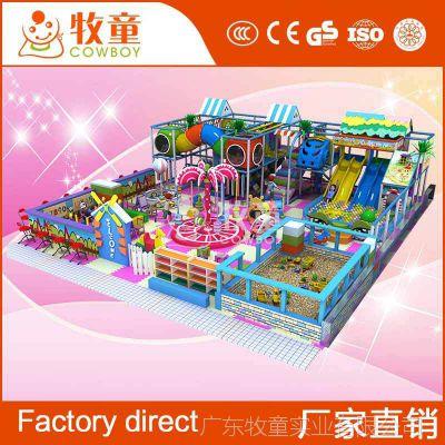 牧童儿童乐园室内大型游乐场儿童游乐设备配件淘气堡厂家直销