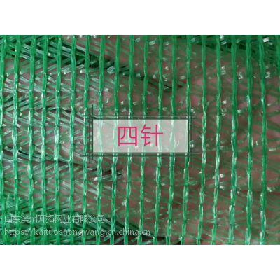 厂家大量供应工地盖土网/工地防尘网/料场盖土网