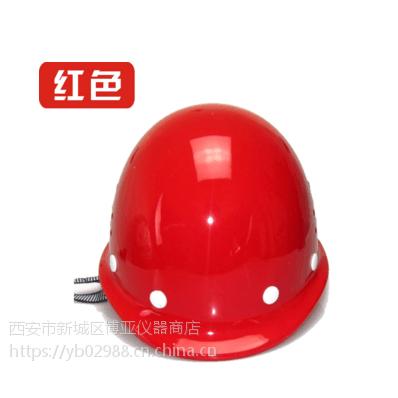 西安安全帽哪里印logo18992812558