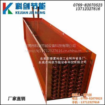 云浮蒸发器_防腐蒸发器厂家(图)_板翅式蒸发器