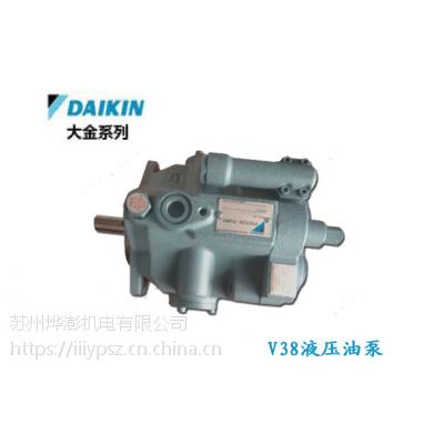 日本大金DAIKIN:V系列柱塞泵V50SA1CRX-20