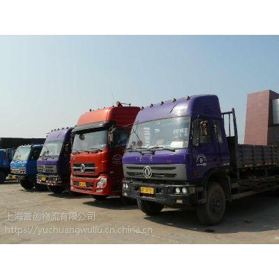 上海到嘉兴誉创国内长途物流仓储安全可靠