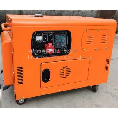 睿德R2V88双缸风冷柴油发电机组 10KW柴油发电机组 14HP静音三相圆弧款橙色