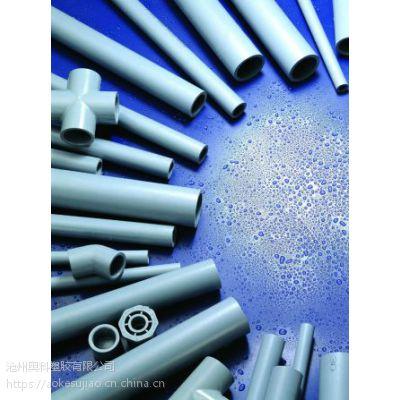 供应CPVC管,销售耐腐蚀PVC-C管,环琪CPVC化工管材