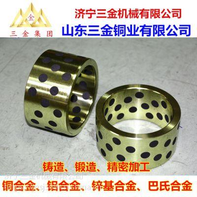 供应自润滑翻边铜套,FIBRO标准配件,锡青铜663,石墨铜套,