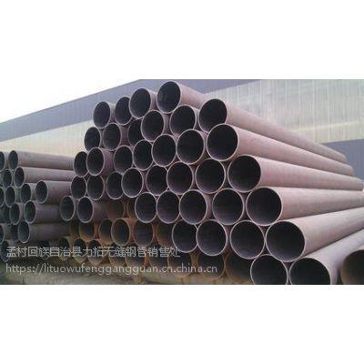 现货供应沧州20#377*8热扩无缝钢管 冷拔 热扩无缝钢管 可加工定做非型号