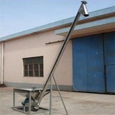 螺旋输送机标准新型 粮食上料机