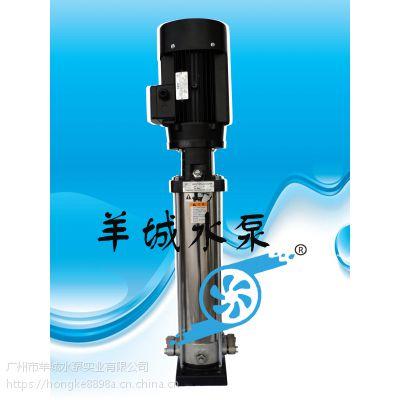 羊城牌|不锈钢立式多级离心泵|QDLF2-30|高扬程离心泵|广州羊城水泵
