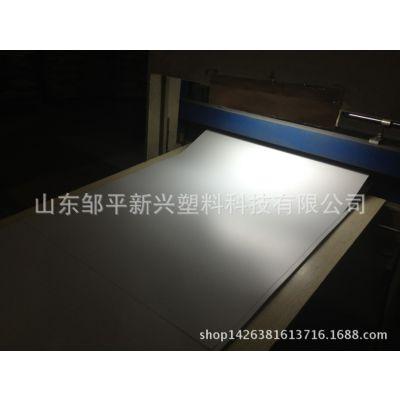 厂家直销灰色PVC板 电镀耐酸碱塑料板材 PVC硬塑料板PVC硬板