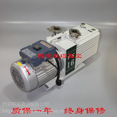 供应2XZ-15B旋片真空泵2XZ-4B 2XZ-6B 2XZ-8B ,TRP-24,XD-063