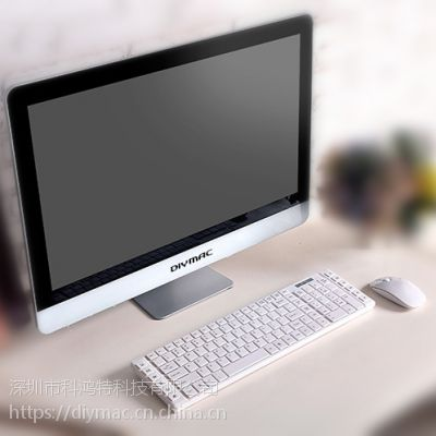 DIYMAC/狄迈一体机 M18系列 18寸/JAMD/4G/60G高清无边框一体机电脑高性价比