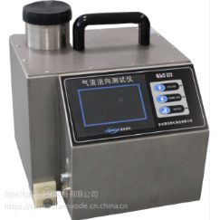 QLC-III 高端款气流流行测试仪