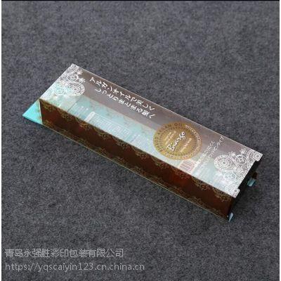 昌邑厂家直销金银卡包装盒
