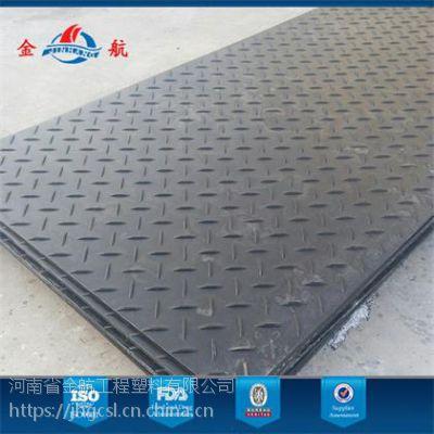 厂家供应防滑抗压聚乙烯铺路板,铺设简单、易清洗