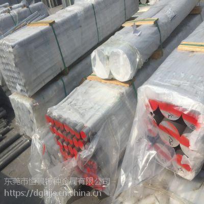 东莞铝棒今日价格 6063铝棒标准
