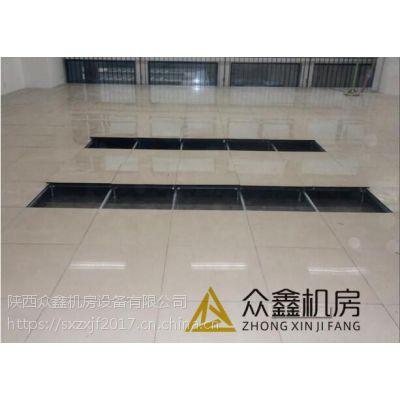 西安全钢防静电地板厂家 防静电地板开裂的原因 OA网络活动地板